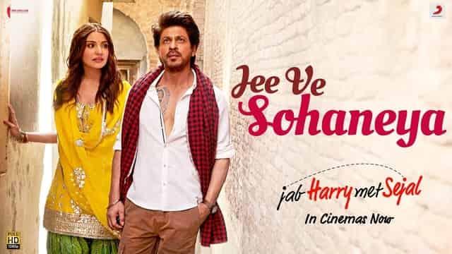 जी वे सोह्णेया Jee Ve Sohaneya Lyrics In Hindi