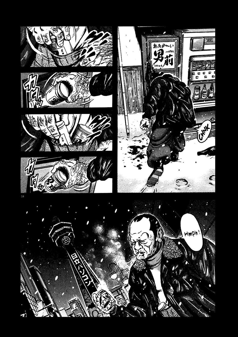 Oyaji chap 13 trang 18