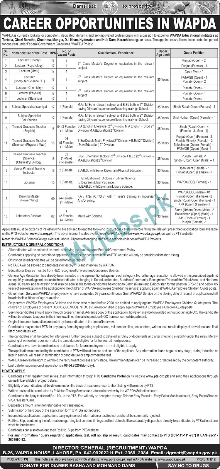 Water & Power Development Authority Education Directorate Phase VII Jobs 2020