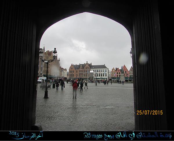 98d51e405829a نظرة من بوابة البرج على الساحة الرئيسية