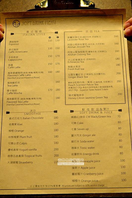 忠孝敦化餐酒館,國父紀念館站餐酒館,東區調酒,深夜食堂,小酒吧