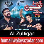 http://www.humaliwalayazadar.com/2014/10/al-zulfiqar-nohay-1999-to-2015.html
