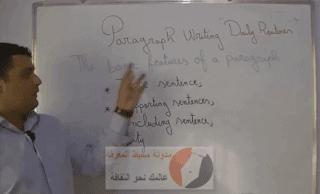 كيفية تحرير نص بالإنجليزية