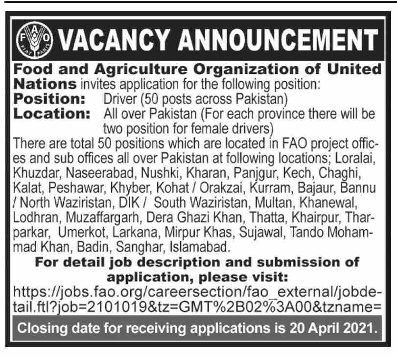 United Nations Food and Agriculture Organization Driver Jobs 2021 Advertisement