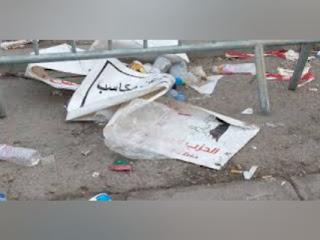 عبير موسي تتوجّه للمفوضية السامية لحقوق الانسان