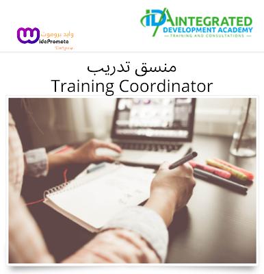 Training Coordinator jobs
