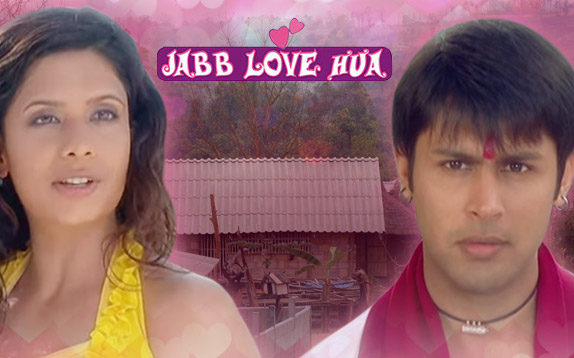 'Jabb Love Hua' Serial On Zee Anmol Wiki Plot,Cast ,Title Song,Timing