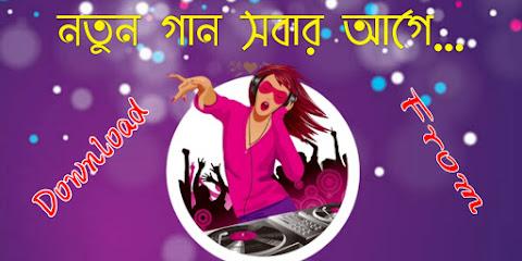 Monta Chuye Dekhona Mp3 Song Download | Rakib Musabbir