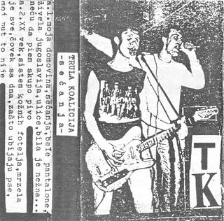 Trula+Koalicija+-+1989+Secanja_a1.jpg