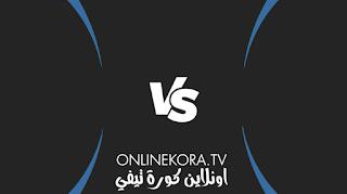 مشاهدة قناة بي ان