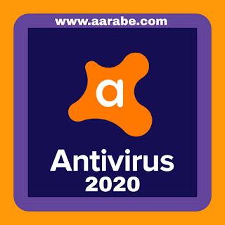 تحميل برنامج أفاست أنتي فيروس-2020 Avast Internet Security مجانا