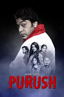 Purush (2020) Hindi Movie Download HDRip 1080p | 720p | 480p | 300Mb | 700Mb