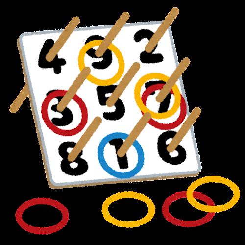 輪投げの台のイラスト(輪あり)
