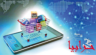 التجارة الالكترونية | الدخول لهذا العالم | والربح 1000 دولار شهريا