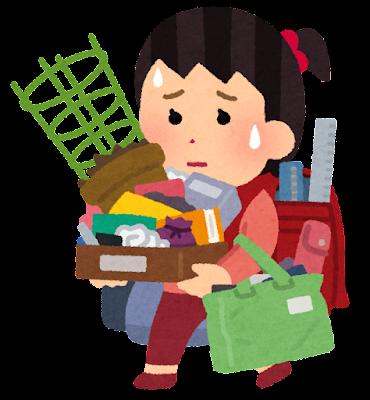 学期末に沢山の荷物を持ち帰る小学生のイラスト(女の子)