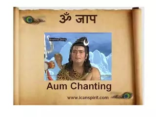 Aum Meditation Mantra