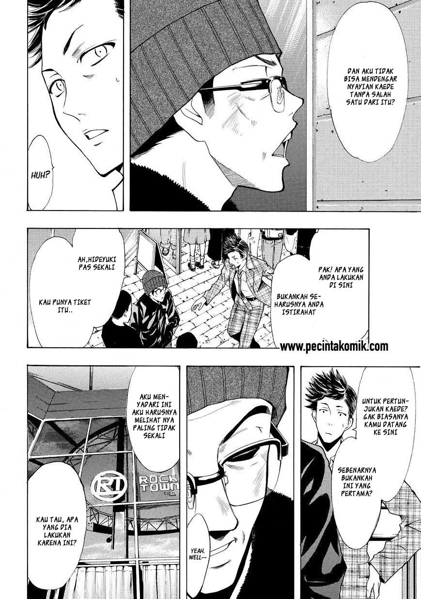 Fuuka Chapter 131-3