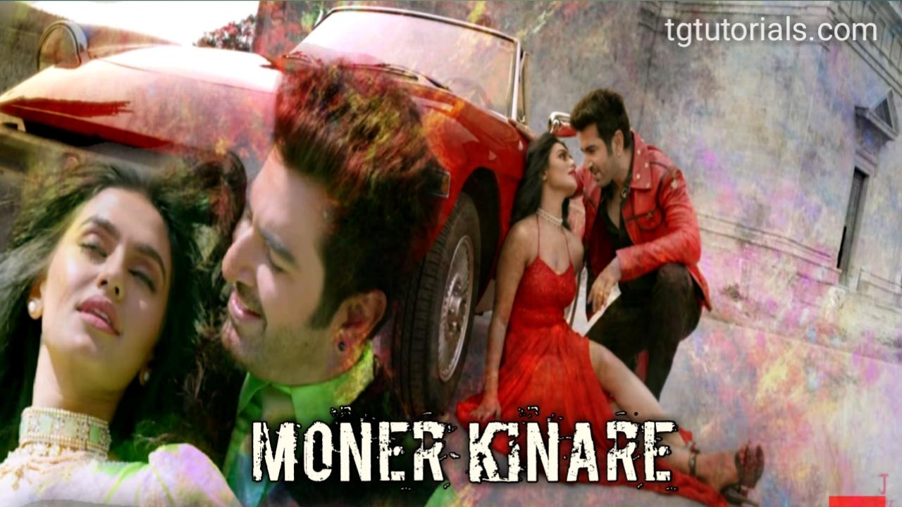 Moner Kinare Guitar Chords Raj Barman Inspactor Nottyk
