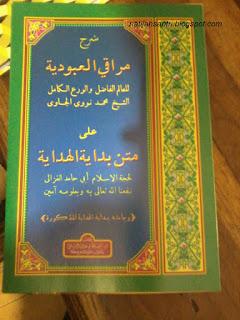 Kitab Syarah Bidayah