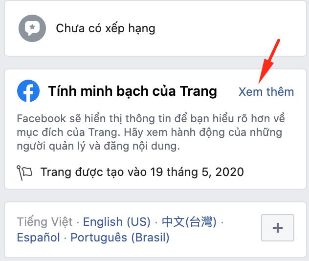 Tính minh bạch của Trang