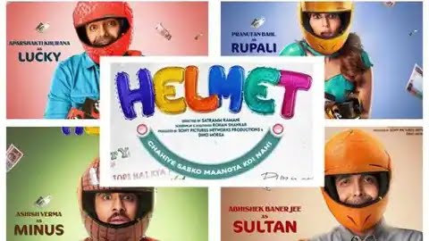 Helmet Movie 2021 Zee5 Original Free Download