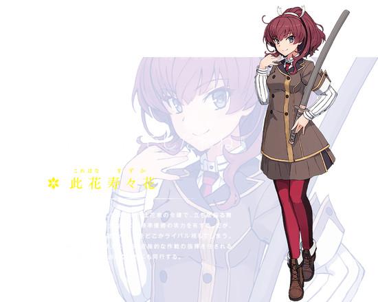 Suzuka Korehana