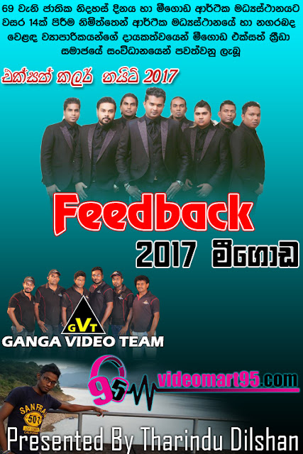 FEEDBACK LIVE AT MEEGODA 2017-02-04