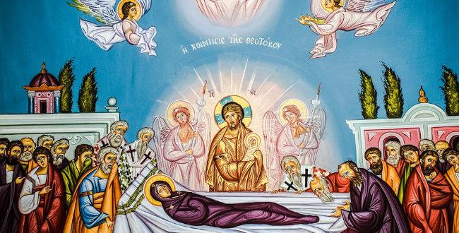 Γιορτή της Παναγίας: Ποιοι γιορτάζουν σήμερα 15 Αυγούστου   Χρόνια πολλά σε όλους!