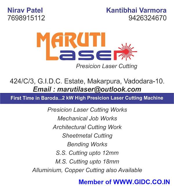 MARUTI LASER - 7698915112 Metal Laser Cutting Bending Job work Gujarat