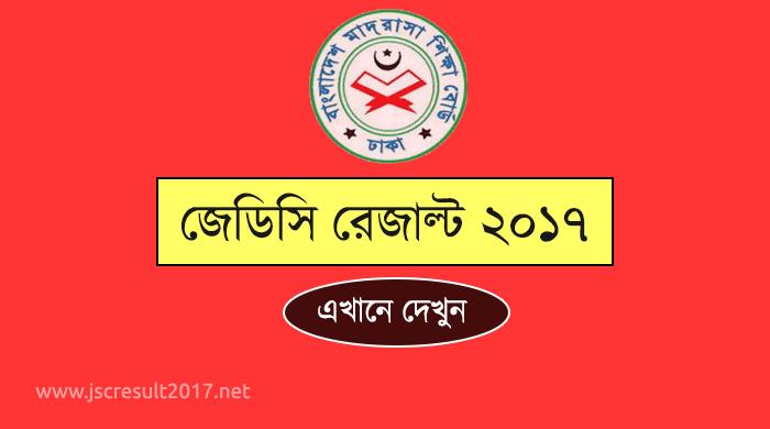 JDC Result 2017 - bmeb.ebmeb.gov.bd