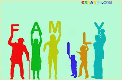 مفهوم  وتعريف  الأسرة