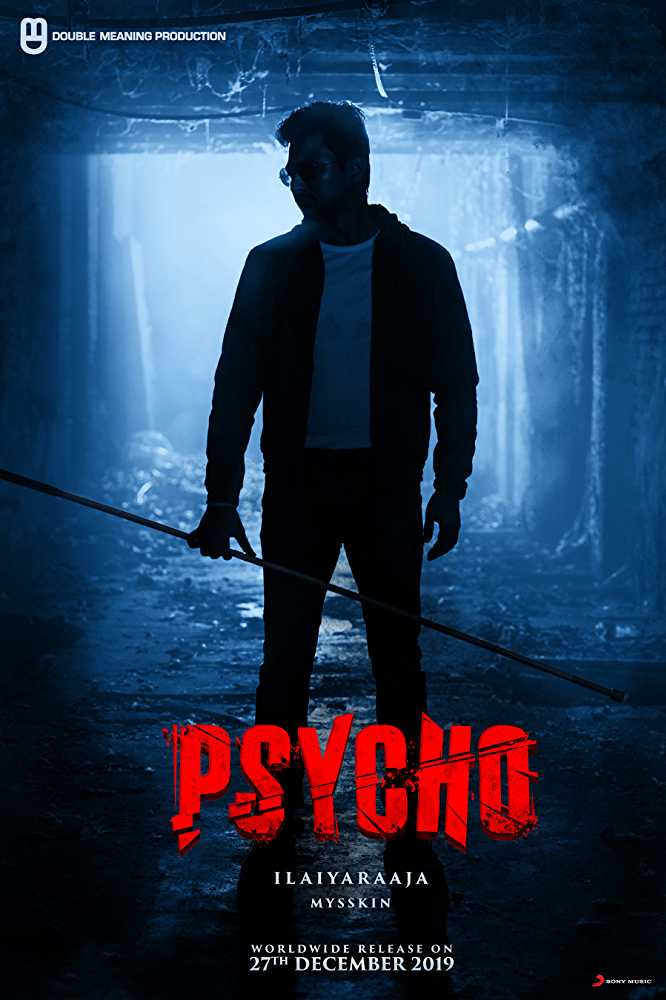 Psycho (Tamil) Ringtones and bgm for Mobile