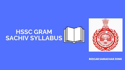 hssc gram sachiv syllabus