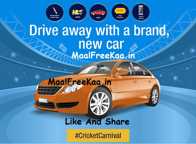 Cricket Carnival Contest Win Sedan Car And More - Freebie