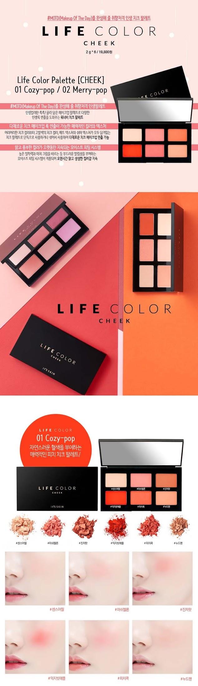 It's Skin Life Color Palette Cheek #Cozy Pop Review