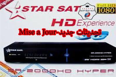 جديد جهازSR-2000HD HYPER