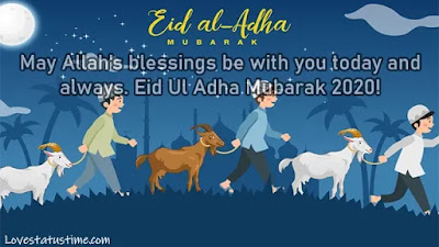 Eid Al Adha Greetings Quotes And Eid Al Adha Wishes Messages 2020