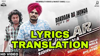 Dollar Lyrics | Translation | in English - Sidhu Moose Wala