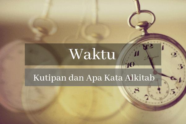 kutipan tentang waktu
