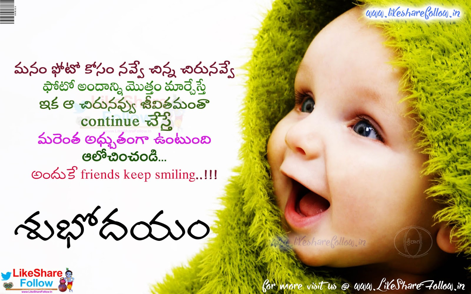 Best Telugu Good Morning Quotes Messages1 Like Share Follow