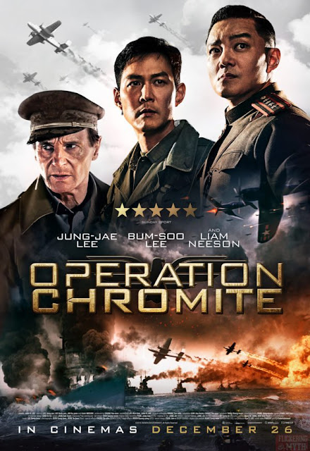 Operation Chromite (2016) ταινιες online seires oipeirates greek subs