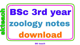bsc 3rd year zoology notes pdf bsc 3rd year zoology notes 2021 bsc 3rd year applied zoology notes bsc third year zoology notes bsc final year zoology notes bsc 3rd year zoology notes in hindi zoology notes for bsc 3rd year zoology notes for bsc first year bsc final year zoology notes in hindi
