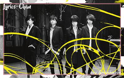 [Lyrics Translate] SID - delete (Nanatsu no Taizai: Kamigami no Gekirin Opening 2nd), Lyrics-Chan