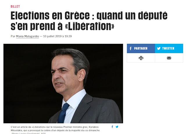 https://www.liberation.fr/planete/2019/07/10/elections-en-grece-quand-un-depute-s-en-prend-a-liberation_1739245