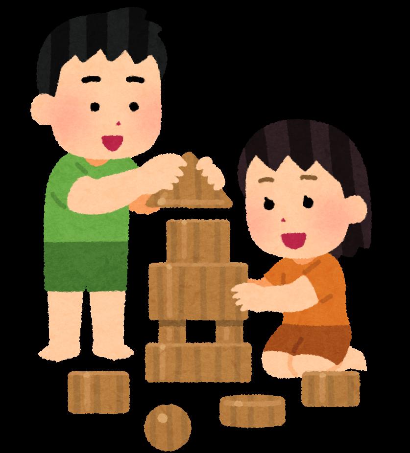 木のおもちゃで遊ぶ子供のイラスト | かわいいフリー素材集 いらすとや