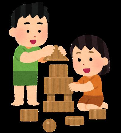 木のおもちゃで遊ぶ子供のイラスト