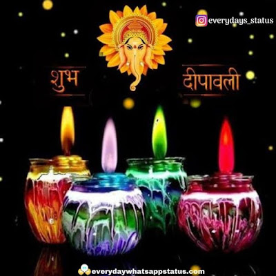 diwali wishes in hindi |Everyday Whatsapp Status | UNIQUE 50+ Happy Diwali Images HD Wishing Photos