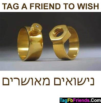 Happy marriage in Hebrew language
