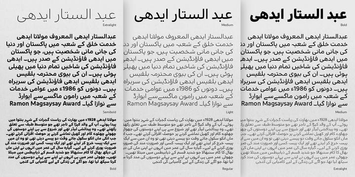 Kumpulan font typography Arabic keren untuk desain grafis