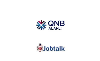 QNB Alahli careers | Customer Service Representative